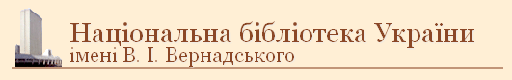 NBUV logo